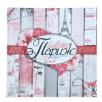 Набор бумаги для скрапбукинга Париж