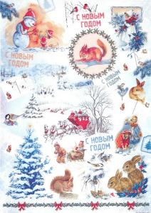 Декупажная карта на рисовой бумаге С новым годом Лесные звери
